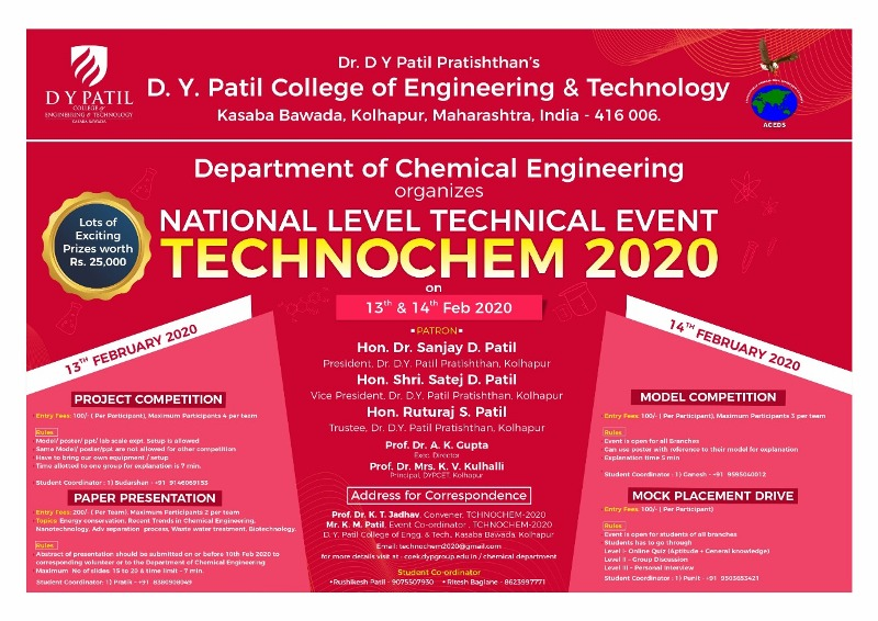 TECHNOCHEM 2020 – National Level Technical Event